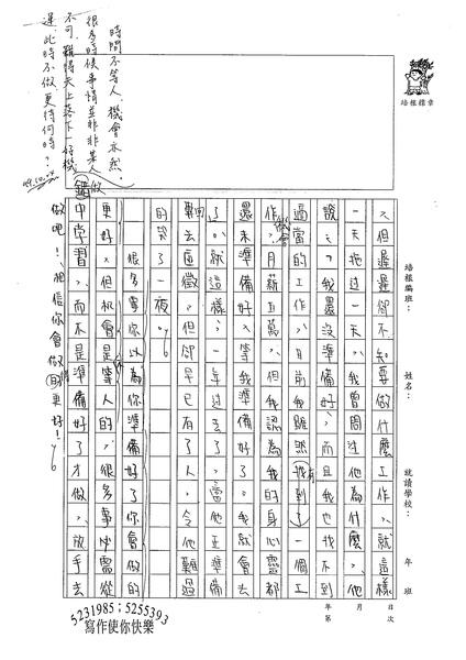 99WG206柯玟予 (2).jpg