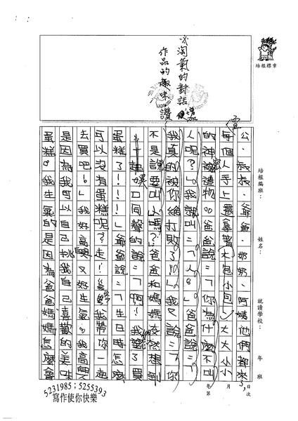 99TMW06洪麒翔 (2).jpg