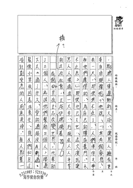 99WE310黃品禎 (2).jpg