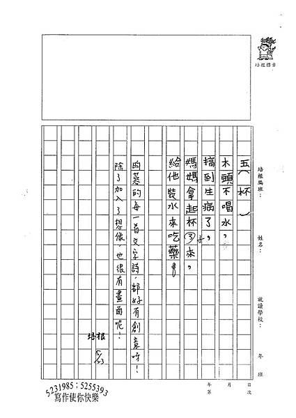 100W4409蔡昀蓉 (3).jpg