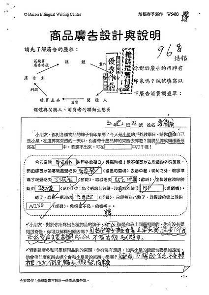 100W5403廖倩愉 (1).jpg