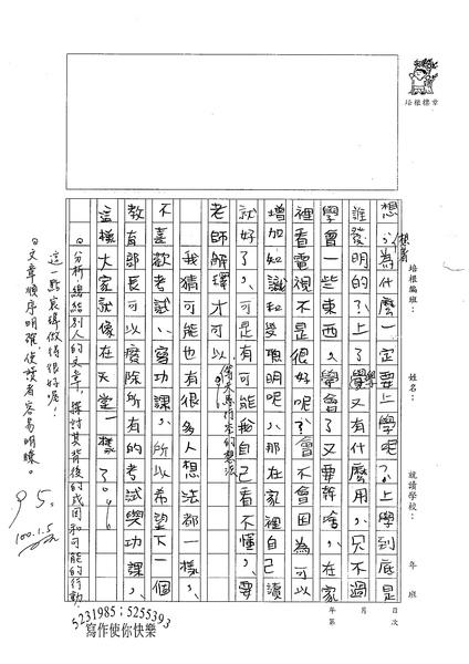 99W5304林宸瑋 (2).jpg