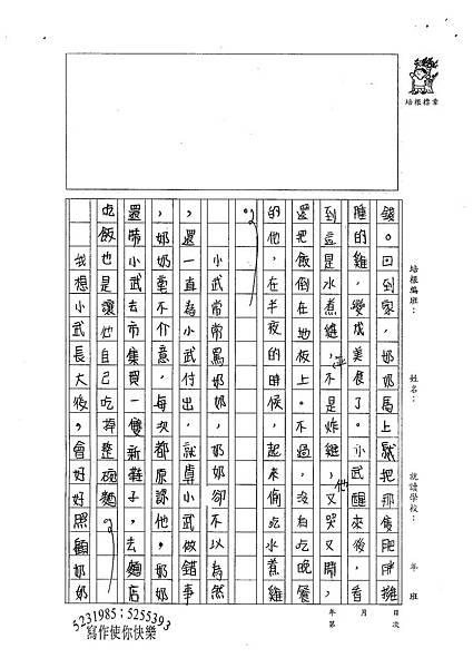 100W5404官予雯 (2).jpg
