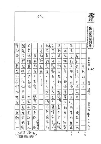 99WG301洪珮弦 (1).jpg