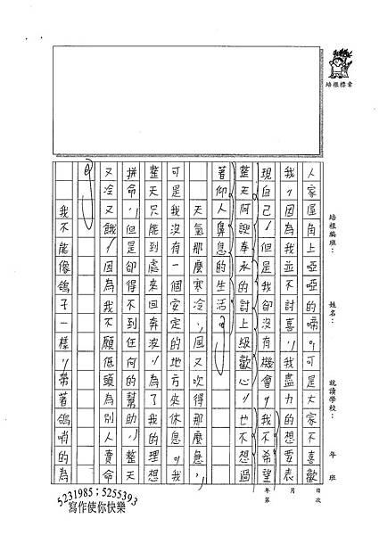 100WA407曾子芸 (2).jpg