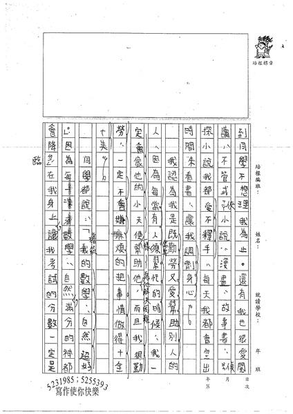 99W5101陳璿筑 (2).jpg