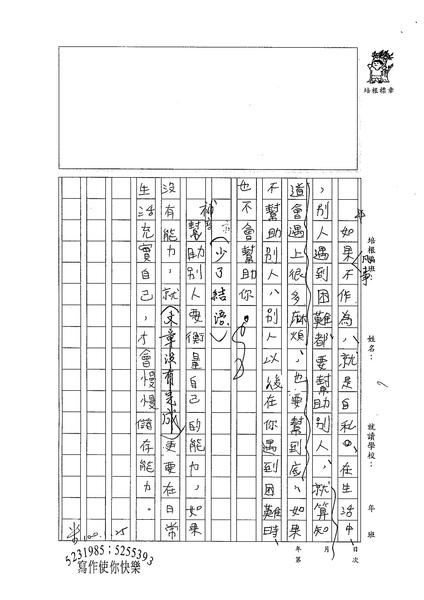 99WA306姜亭宇 (2).jpg