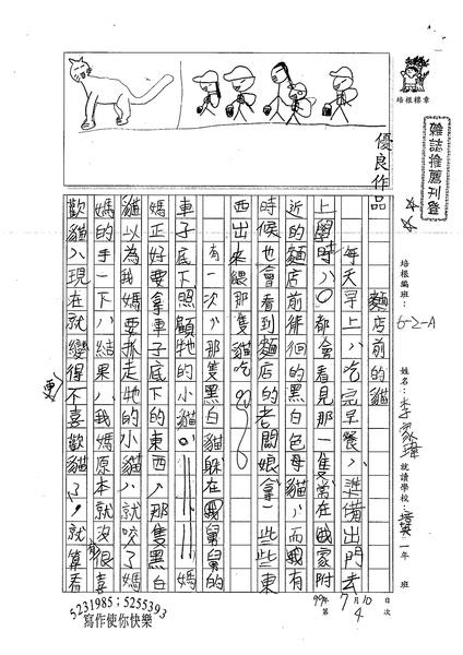 99WA104李家瑋 (1).jpg