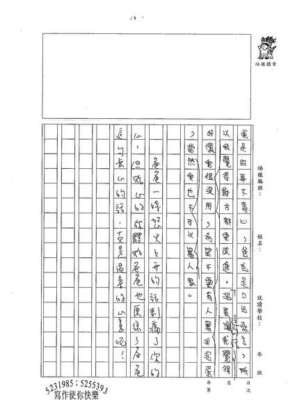 99W5301陳孟群 (2).jpg
