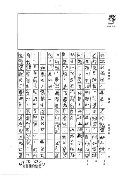 99W5302劉正翔 (3).jpg