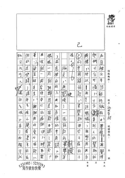 99WA202梁至皓 (2).jpg