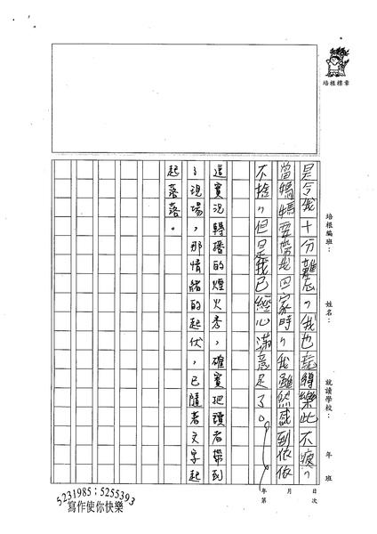 99W6204張元騰 (3).jpg