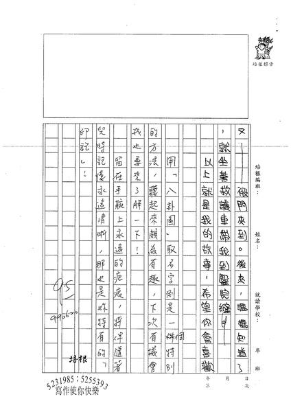 99W5102洪梓珈 (3).jpg