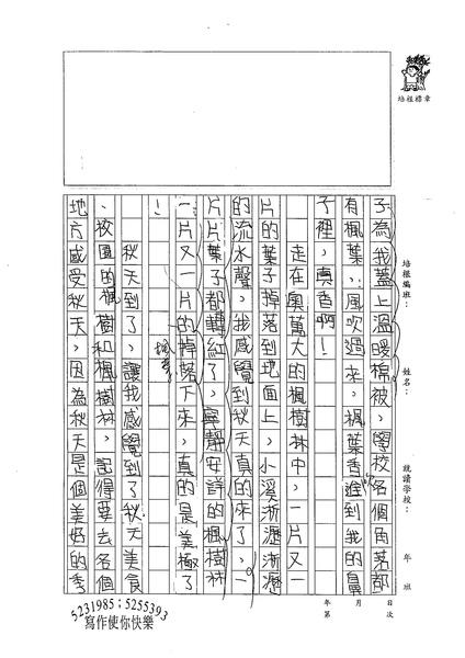 99W6207王楹茹 (2).jpg