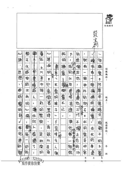 99TSW11林晏鴻 (2).jpg