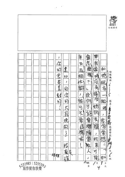 99W5304曹怡婷 (3).jpg