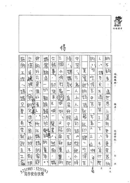 99WA305張民 (2).jpg