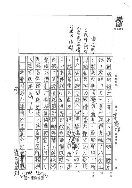 99WA302李家瑋 (2).jpg