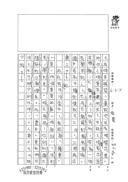 99W5304陳宥蓁 (2).jpg
