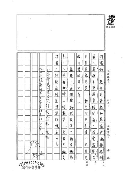 99WG110李昀臻 (2).jpg