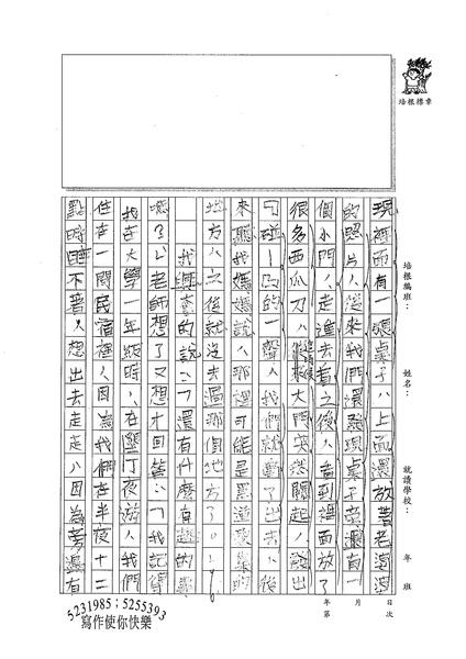 99W5308劉宇傑 (2).jpg