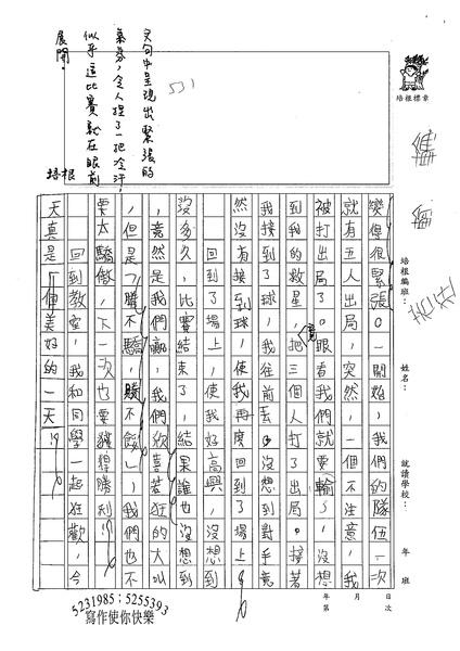 99W6209林子耀 (2).jpg