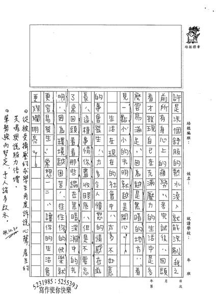 99WG205張民 (3).jpg