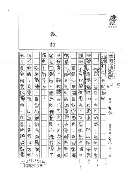 99W5101呂若慈 (1).jpg