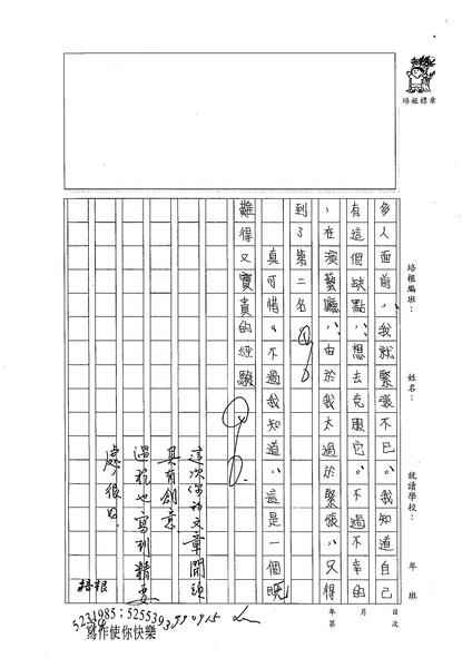 99WA201何冠儒 (3).jpg
