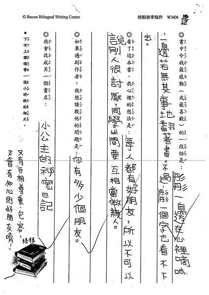 100W3404葉柔君 (2).jpg