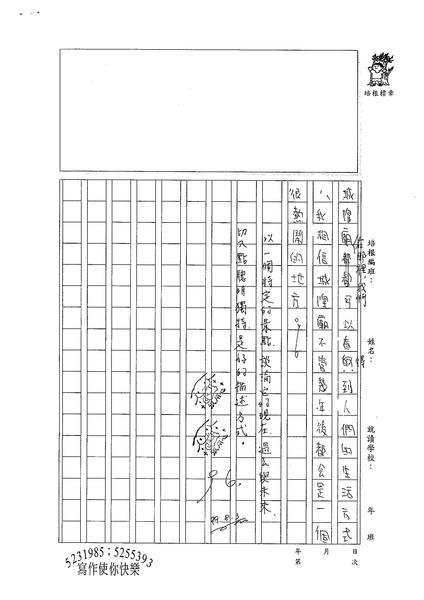 99WG107黃加宜 (3).jpg