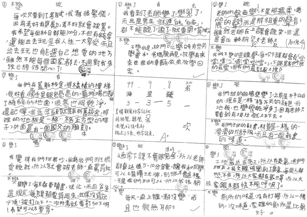 99W5201陳昱臻.jpg