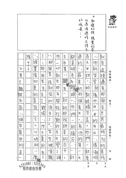 99WG210張民 (3).jpg