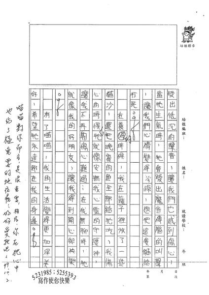 99W5203林庭瑋 (2).jpg