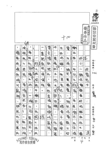 99W6304林晏鴻 (1).jpg