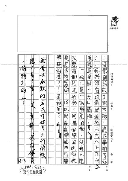 99W5101劉雨潔 (3).jpg