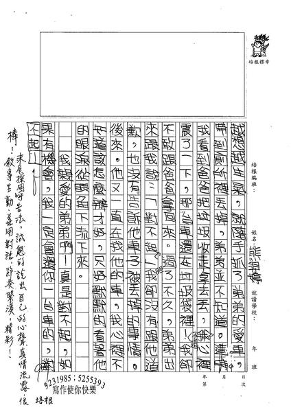99TSW13熊羿婷 (3).jpg