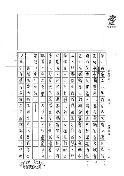 100WG406江虹伶 (4).jpg