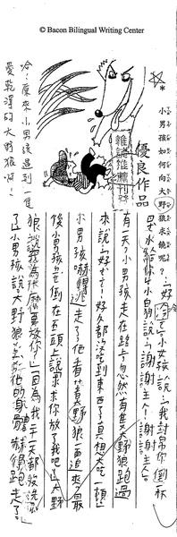 99W3301陳亭維.jpg