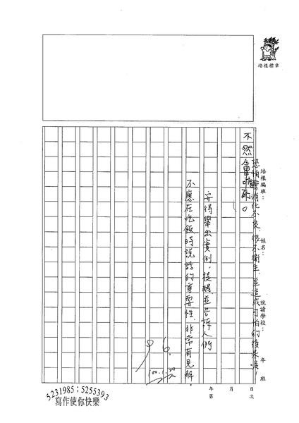 99W5306李安得 (3).jpg