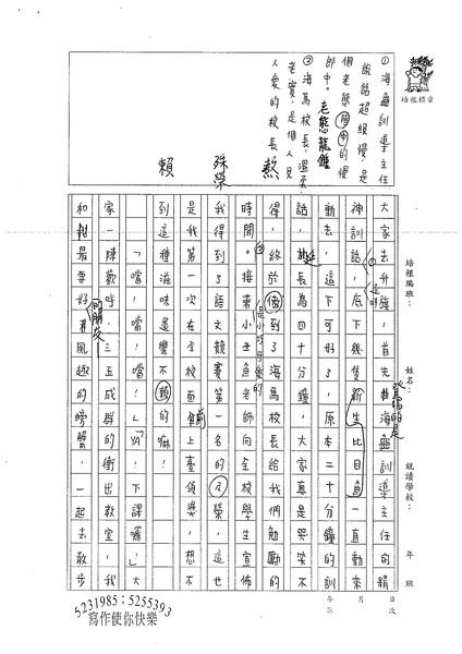 99W6410吳錞珈 (2).jpg