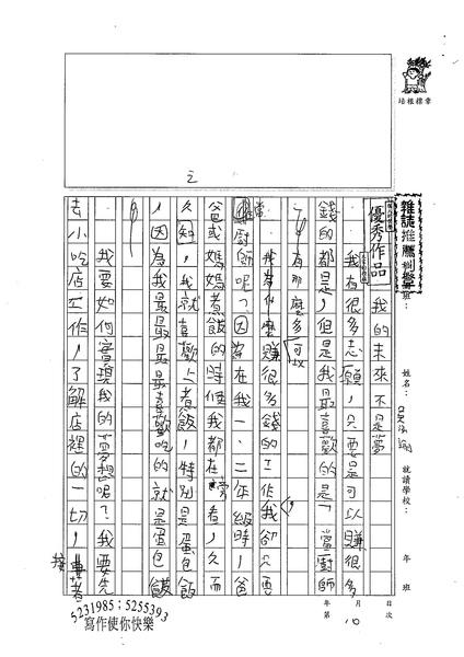 99W5110吳泓諭 (1).jpg