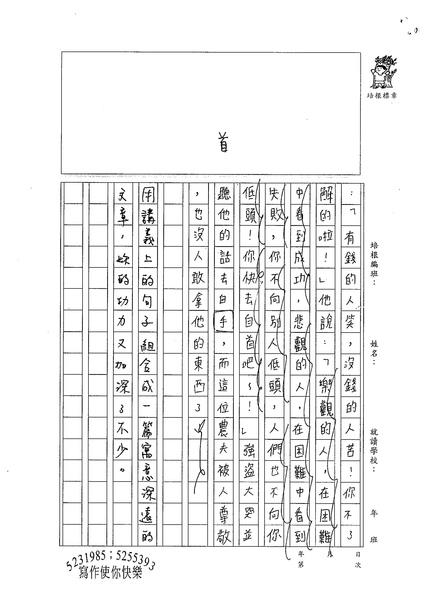 99W6210曾詩芸 (2).jpg