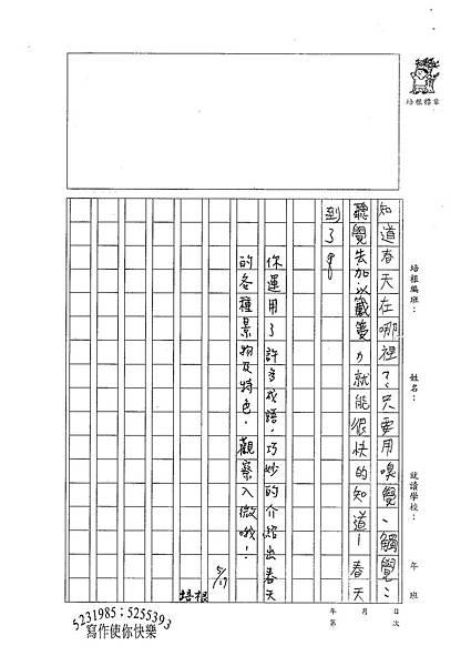 100W4408廖子豪 (3).jpg