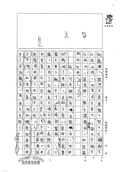 99WA302陳昱安 (3).jpg