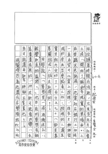 99WG309紀俊宏 (2).jpg