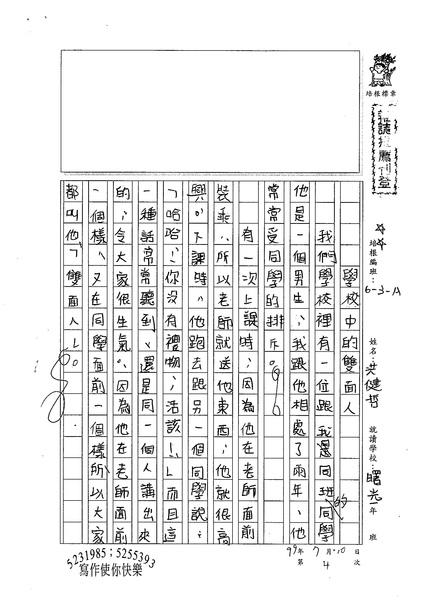 99WA104洪健哲 (1).jpg