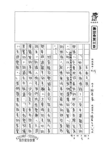 99WG207林彥豪 (1).jpg