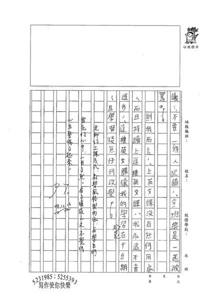 99W5302陳璿筑 (3).jpg