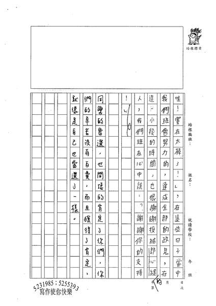 99W6209曾詩芸 (3).jpg